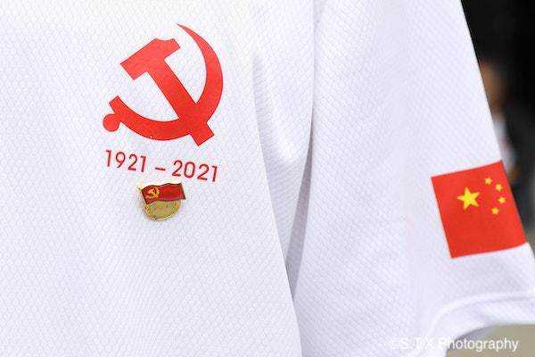 喜迎建党一百周年 光荣在党五十周年