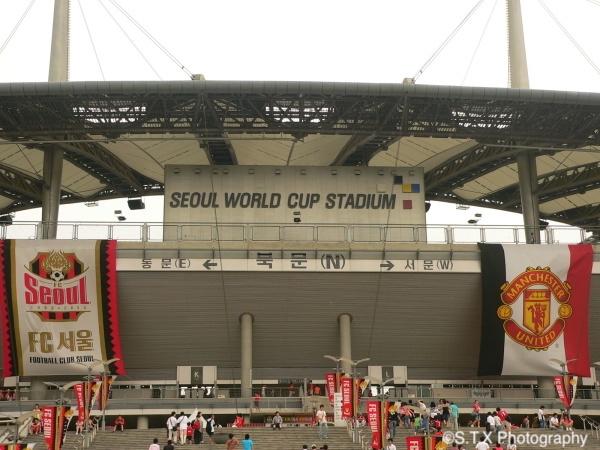 首尔世界杯体育场、2007年曼联对阵FC首尔