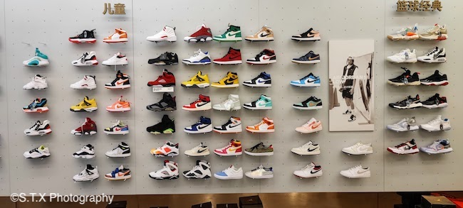 Air Jordan成都红星路IFS体验店